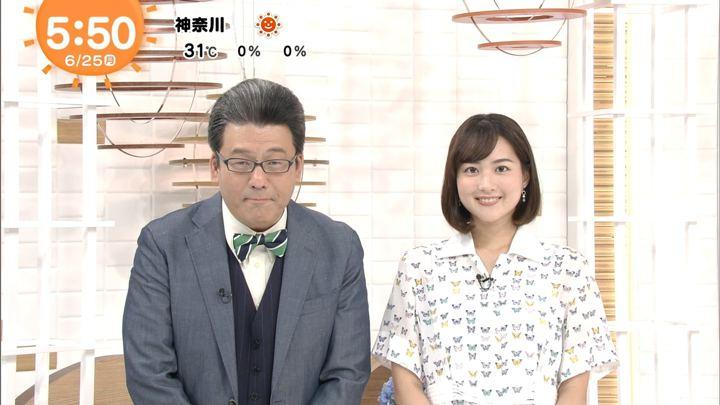 2018年06月25日永尾亜子の画像02枚目