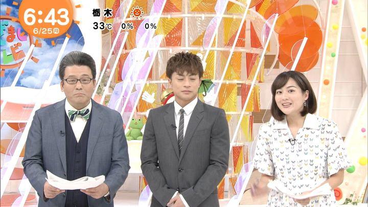 2018年06月25日永尾亜子の画像04枚目