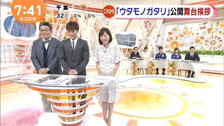 2018年06月25日永尾亜子の画像07枚目