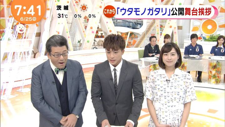 2018年06月25日永尾亜子の画像08枚目