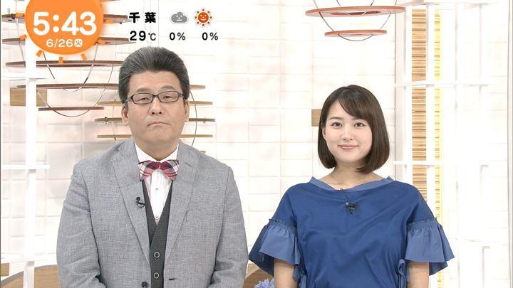 2018年06月26日永尾亜子の画像01枚目