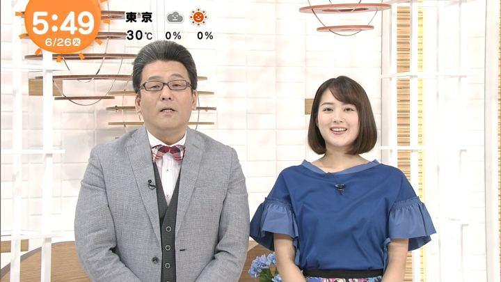 2018年06月26日永尾亜子の画像02枚目