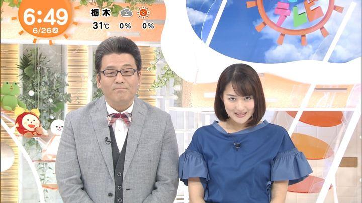 2018年06月26日永尾亜子の画像04枚目