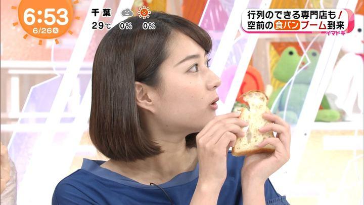 2018年06月26日永尾亜子の画像06枚目