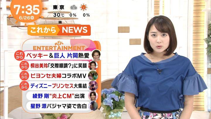 2018年06月26日永尾亜子の画像10枚目