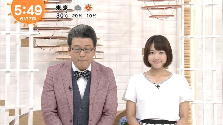 2018年06月27日永尾亜子の画像02枚目