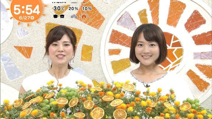2018年06月27日永尾亜子の画像03枚目