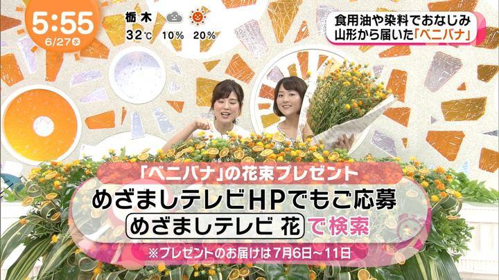 2018年06月27日永尾亜子の画像05枚目