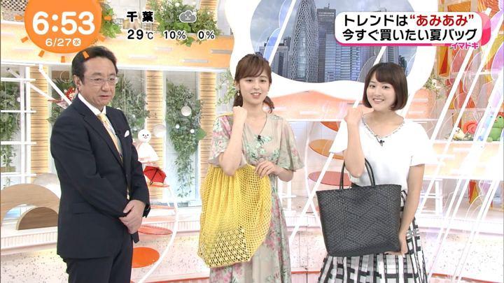 2018年06月27日永尾亜子の画像07枚目