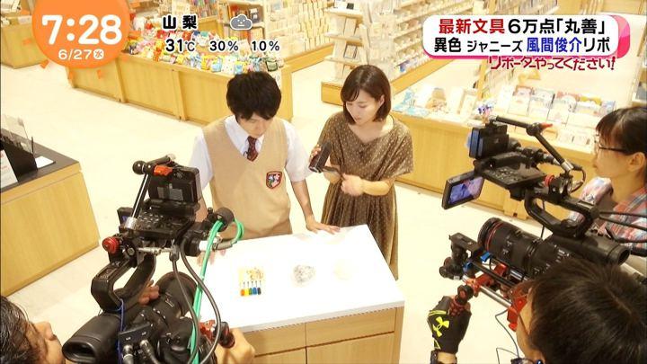 2018年06月27日永尾亜子の画像11枚目