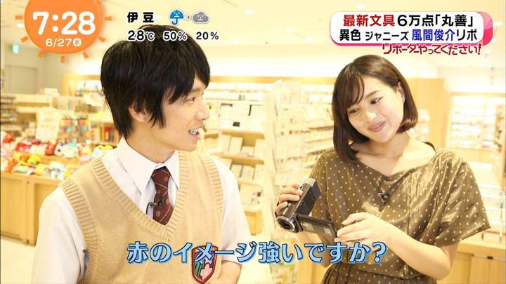 2018年06月27日永尾亜子の画像12枚目