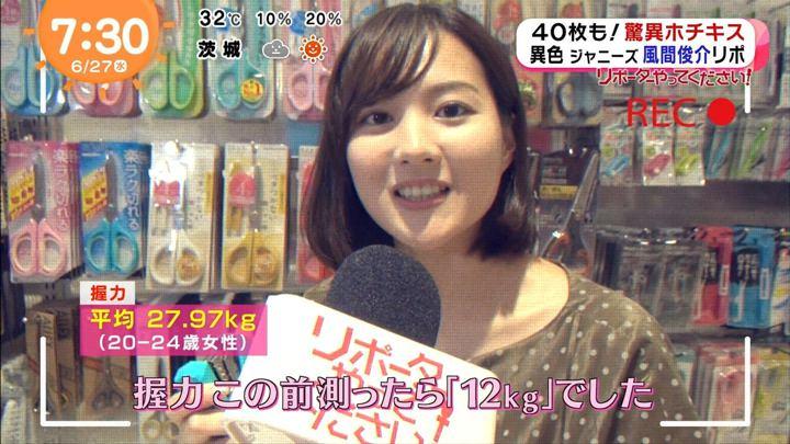 2018年06月27日永尾亜子の画像13枚目