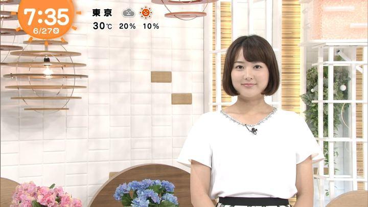 2018年06月27日永尾亜子の画像15枚目