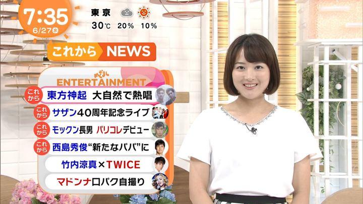 2018年06月27日永尾亜子の画像16枚目