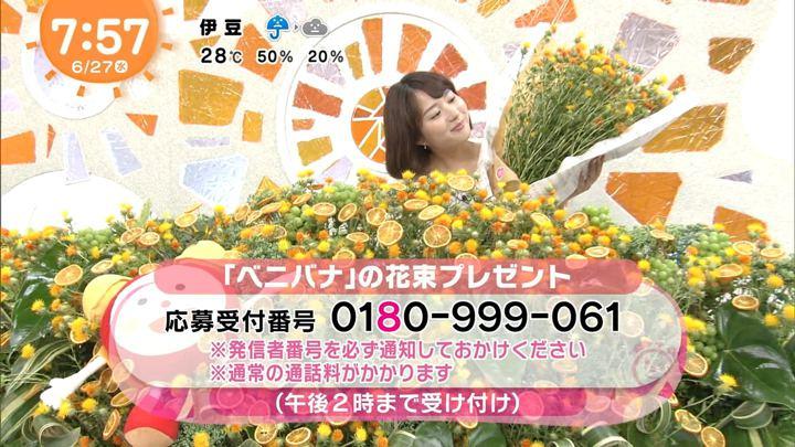 2018年06月27日永尾亜子の画像17枚目