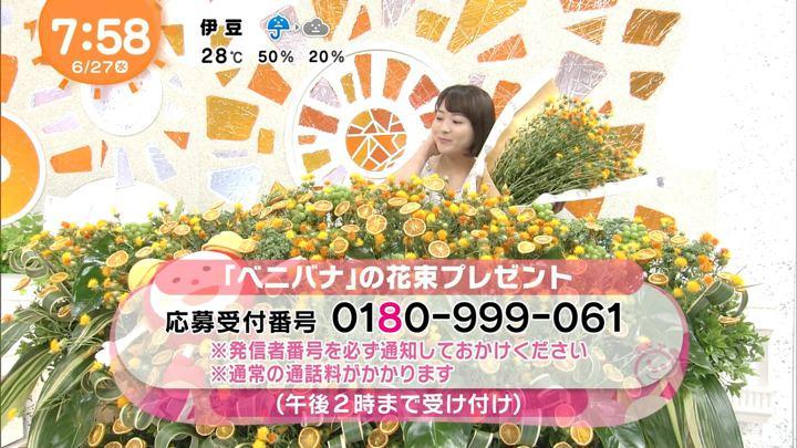 2018年06月27日永尾亜子の画像19枚目