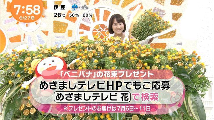 2018年06月27日永尾亜子の画像20枚目