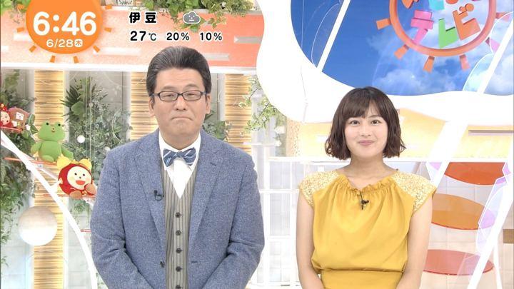 2018年06月28日永尾亜子の画像05枚目