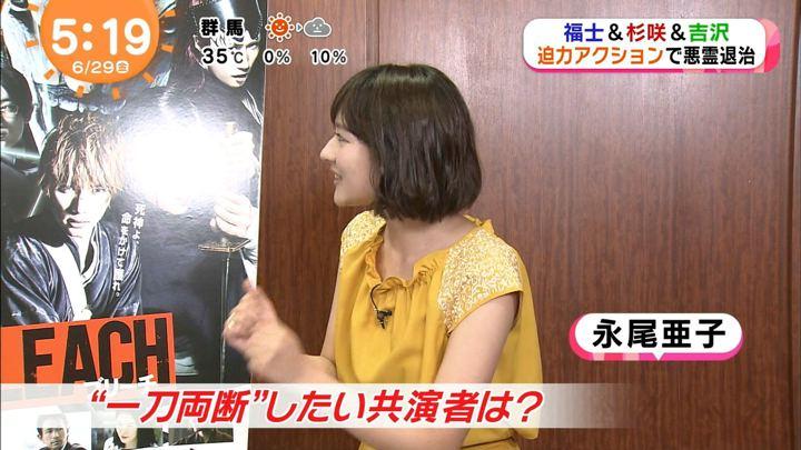 2018年06月29日永尾亜子の画像01枚目