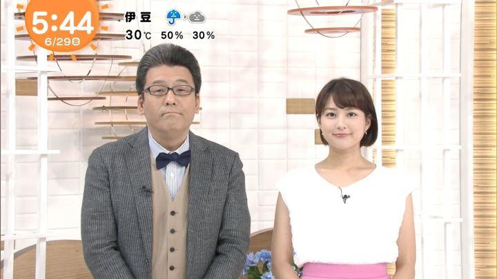 2018年06月29日永尾亜子の画像02枚目