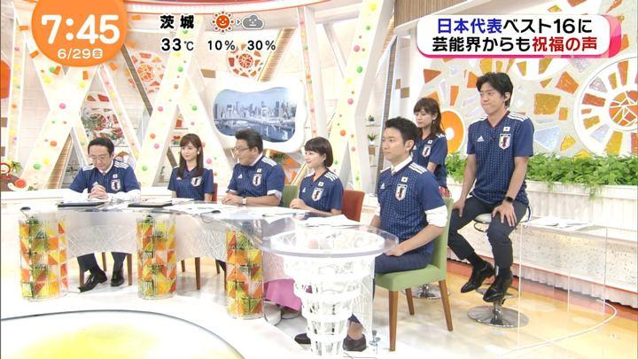 2018年06月29日永尾亜子の画像07枚目