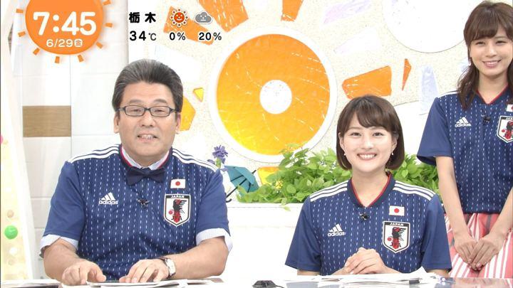 2018年06月29日永尾亜子の画像08枚目