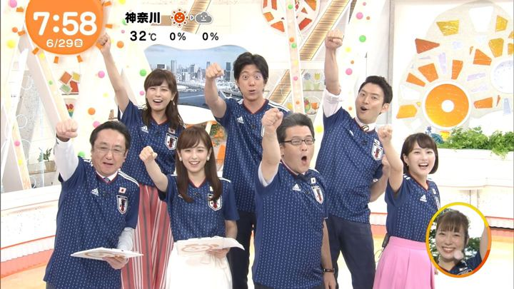 2018年06月29日永尾亜子の画像11枚目