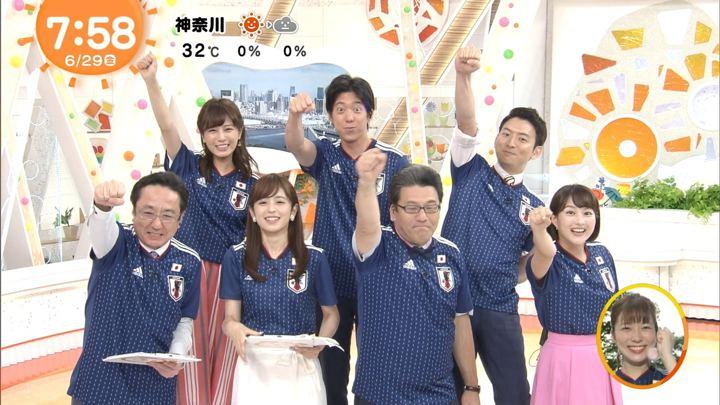 2018年06月29日永尾亜子の画像12枚目