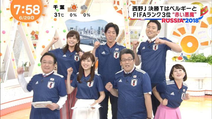 2018年06月29日永尾亜子の画像14枚目