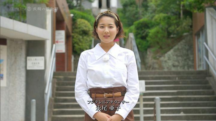 2018年07月04日永尾亜子の画像14枚目