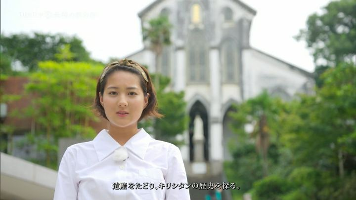 2018年07月04日永尾亜子の画像16枚目