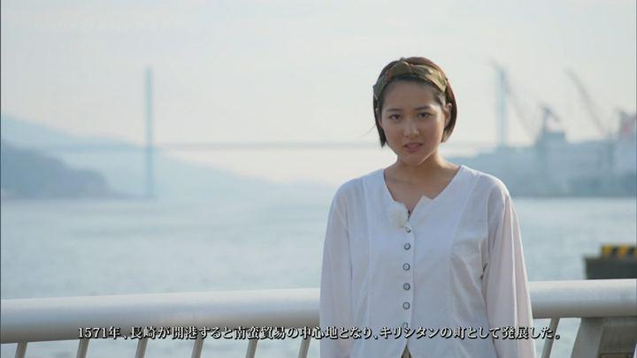 2018年07月04日永尾亜子の画像17枚目