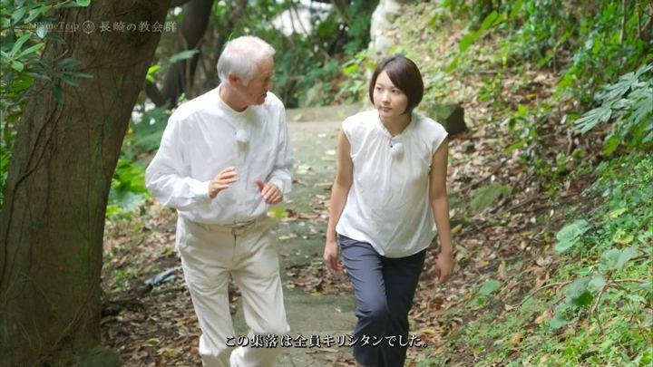 2018年07月04日永尾亜子の画像23枚目