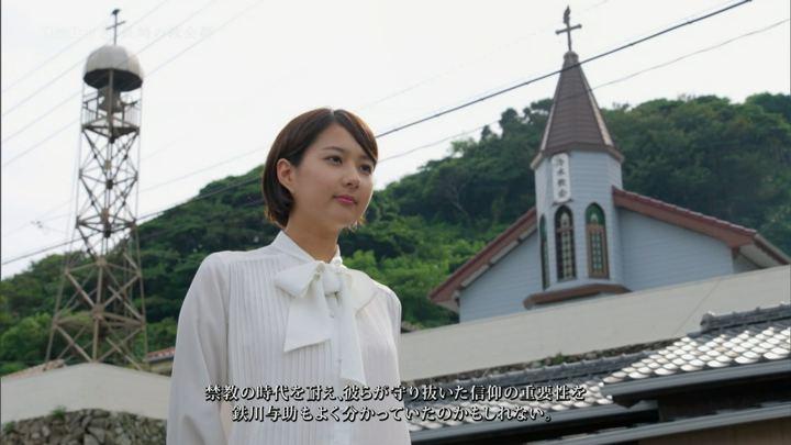2018年07月04日永尾亜子の画像30枚目