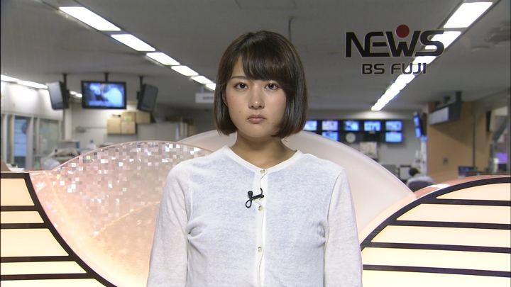 2018年07月06日永尾亜子の画像01枚目