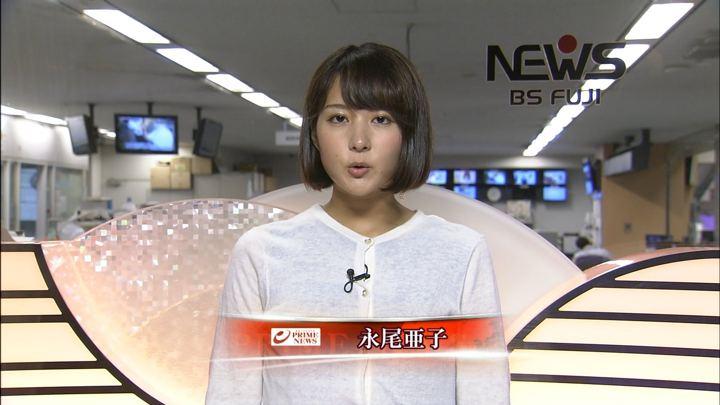 2018年07月06日永尾亜子の画像02枚目
