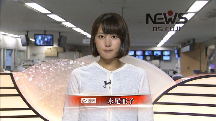2018年07月06日永尾亜子の画像03枚目