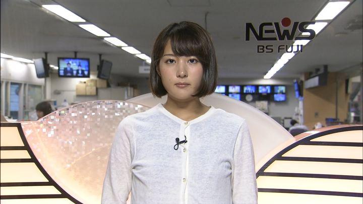 2018年07月06日永尾亜子の画像04枚目