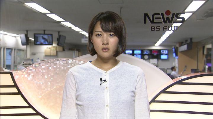 2018年07月06日永尾亜子の画像05枚目