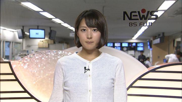 2018年07月06日永尾亜子の画像07枚目