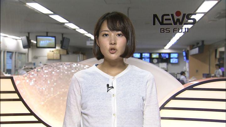 2018年07月06日永尾亜子の画像08枚目