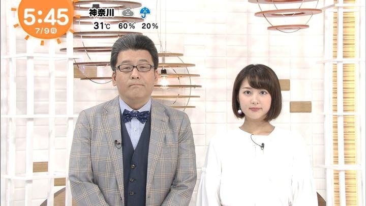 2018年07月09日永尾亜子の画像01枚目