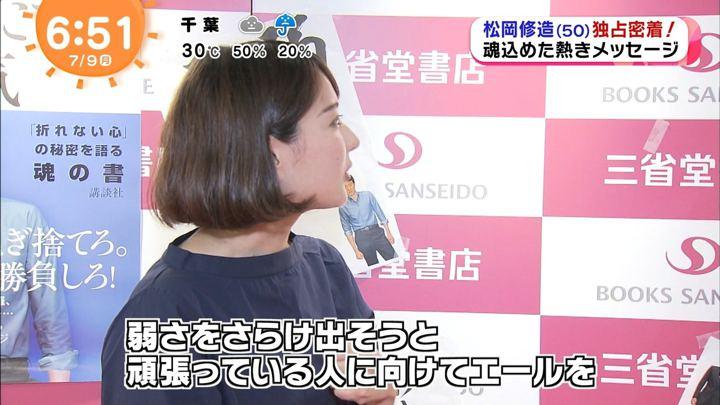 2018年07月09日永尾亜子の画像06枚目