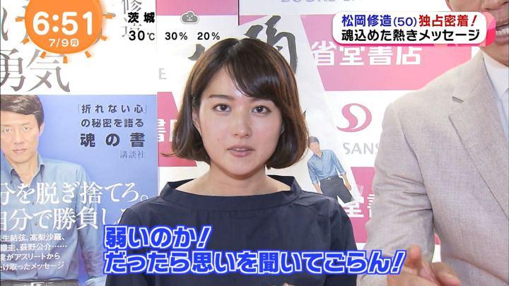 2018年07月09日永尾亜子の画像08枚目