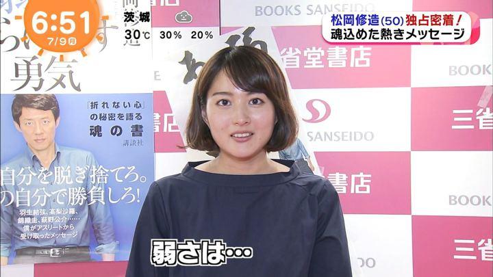 2018年07月09日永尾亜子の画像09枚目