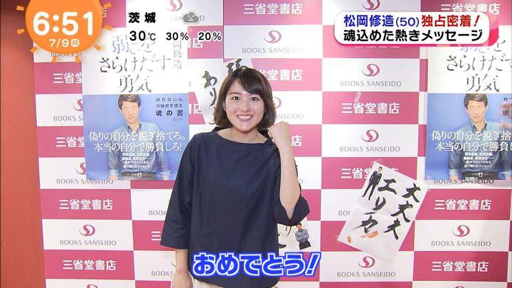 2018年07月09日永尾亜子の画像11枚目