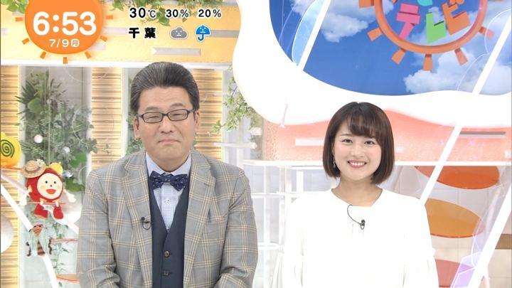 2018年07月09日永尾亜子の画像13枚目