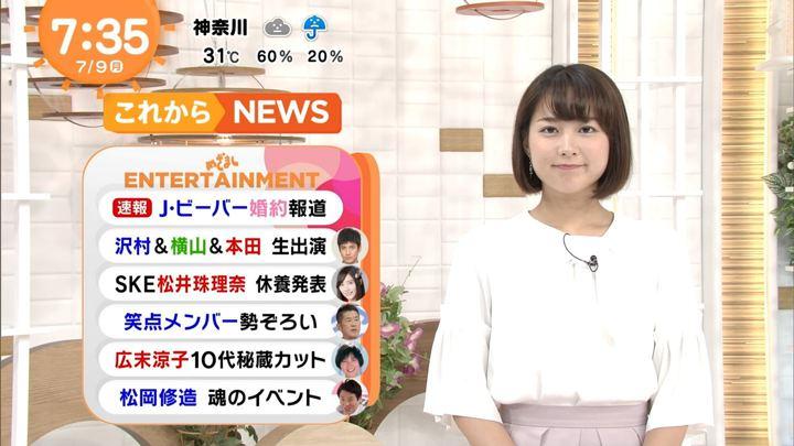 2018年07月09日永尾亜子の画像14枚目