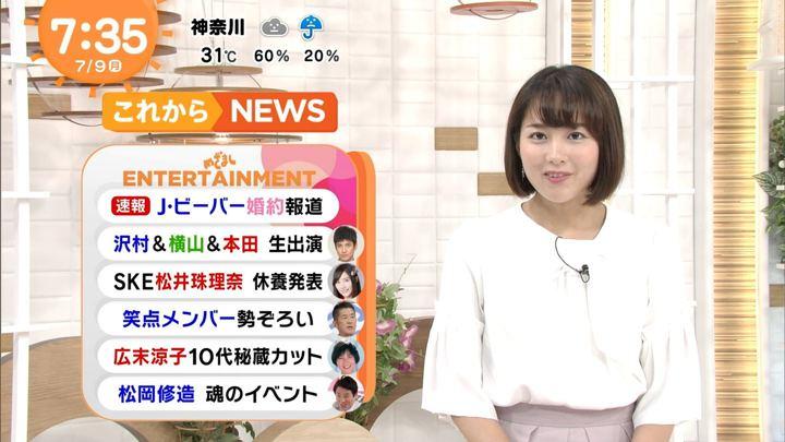 2018年07月09日永尾亜子の画像15枚目
