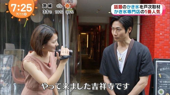 2018年07月11日永尾亜子の画像01枚目